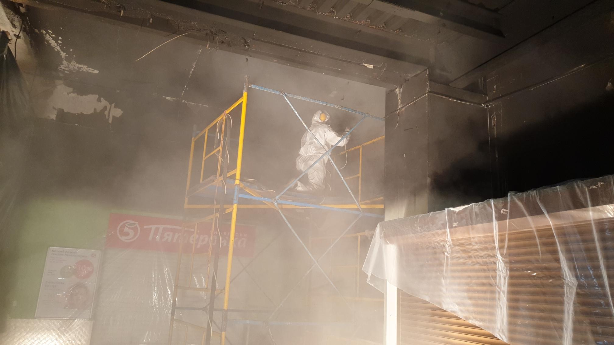 Уборка после пожара торгового зала