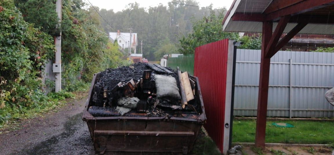 Комплексная уборка после пожара